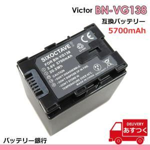VICTOR BN-VG138/BN-VG121 互換バッテリーBN-VG107/ BN-VG108/ BN-VG109/ BN-VG114/ BN-VG119/ BN-VG121/ BN-VG129 用量|batteryginnkouhkr