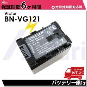 JVC 日本ビクターJVC BN-VG129 / BN-VG121 互換バッテリー残量表示可|batteryginnkouhkr