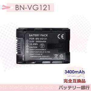ビクターJVC BN-VG119 / BN-VG129 互換バッテリー GZ-HM33 / GZ-HM280 / GZ-HM350/GZ-HM390 / GZ-HM450 / GZ-HM570
