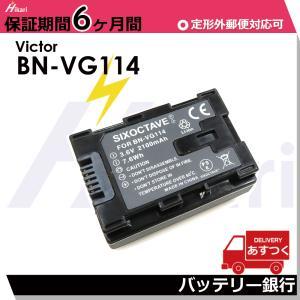 エブリオGZ-E117BN-VG114/BN-VG108互換バッテリー /ビクターGZ-E345、GZ-EX350|batteryginnkouhkr