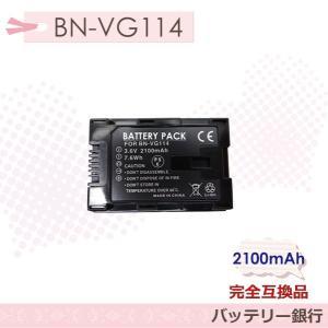 Victor BN-VG114/BN-VG109/BN-VG119/VG108互換バッテリーBN-VG109/BN-VG119/BN-VG129/BN-VG107/ BN-VG108/ BN-VG114