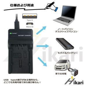 送料無料NikonニコンMH-24 USB充電器互換/バッテリーEN-EL14充電用 MH-24 MH-24a /D3100/ D3200/ D3300/ D5100/D5200/D5300/D5500/Df D3400 D5600|batteryginnkouhkr|04