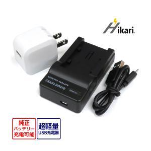 ビクター互換USB充電器/対応バッテリーBN-VG107/BN-VG108/BN-VG114/BBN-VG121/BN-VG138