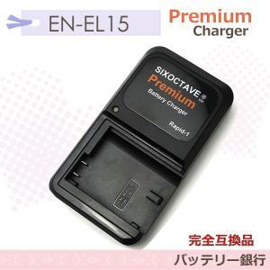 互換バッテリー 充電器 D810a/ D750/ D810/ D800/ D800E/ D600/ ...