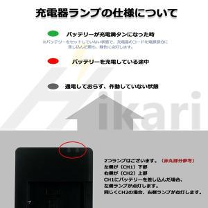 送料無料 互換急速USBチャージャーBC-TRX NP-BX1 カメラバッテリーチャージャー対応 携帯 充電パック 代用品 コンセント充電用ACアダプター付属(a1)|batteryginnkouhkr|07