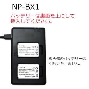 送料無料 互換急速USBチャージャーBC-TRX NP-BX1 カメラバッテリーチャージャー対応 携帯 充電パック 代用品 コンセント充電用ACアダプター付属(a1)|batteryginnkouhkr|08