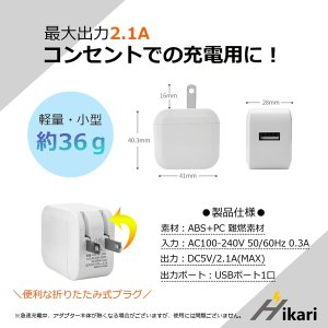 送料無料 互換急速USBチャージャーBC-TRX NP-BX1 カメラバッテリーチャージャー対応 携帯 充電パック 代用品 コンセント充電用ACアダプター付属(a1)|batteryginnkouhkr|09
