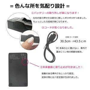 DSC-HX90V/DSC-WX500/HDR-GWP88V/HDR-GW66V/DSC-RX100互換USBチャージャーBC-TRX NP-BX1 対応 コンパクト|batteryginnkouhkr|03