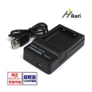 BC-VW1 NEX-C3/NEX-3/NEX-5/NEX-5T/α5000 SONY NP-FW50互換急速充電器USBチャージャー|batteryginnkouhkr