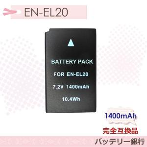 ●形式: リチウムイオン充電池 <br> ●重量: 約50g<br> ●色:...