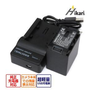 BN-VG138バッテリー&USB充電器AA-VG1 セット 大容量5700mAhGZ-MS210、GZ-MG980、GZ-HD620、GZ-HM350、GZ-HM450、GZ-HM570|batteryginnkouhkr