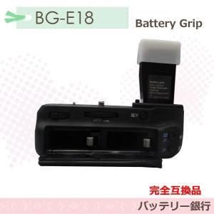 ●キヤノン BG-E18 代用互換バッテリーグリップ<br> ●対応機種:Canon E...