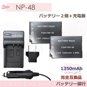 富士フィルム NP-48 互換バッテリー2個と カメラ バッ...