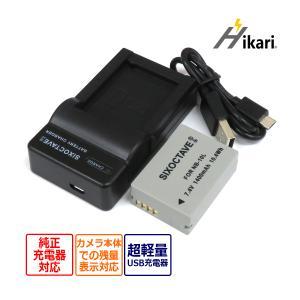 CANON 残量表示可能 NB-10L完全互換バッテリーとUSB充電器 1400mahPowerShot SX40 HS/ PowerShot SX50 HS/ PowerShot SX60 HS|batteryginnkouhkr