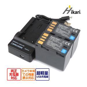 送料無料BN-VF823  ビクターVictor エブリオ・HD完全互換大容量バッテリー BN-VB815/BN-VF808 2個と急速互換充電器USBチャージャーAA-VF8の3点セット|batteryginnkouhkr