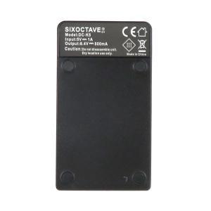キャノン  LP-E12 互換バッテリーパックと互換充電器USBチャージャーLC-E12  の2点セットCANON EOS Kiss X7/ EOS M / EOS M2|batteryginnkouhkr|04