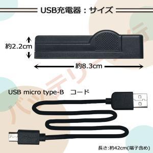 キャノン  LP-E12 互換バッテリーパックと互換充電器USBチャージャーLC-E12  の2点セットCANON EOS Kiss X7/ EOS M / EOS M2|batteryginnkouhkr|06