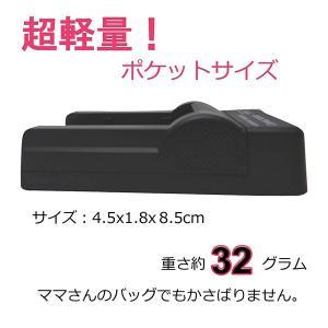 【あすつく対応】 Canon キャノン NB-2LH / CBC-NB2 互換USB充電器 iVIS HF R11 / iVIS HF R100 / iVIS HG10 / iVIS HV20 / iVIS HV30 デジタルカメラ|batteryginnkouhkr|04