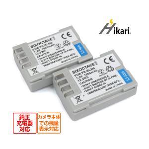《あすつく対応》OLYMPUS オリンパス BLM-1 / PS-BLM1 互換バッテリー 2個セッ...