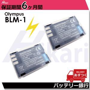 ≪互換バッテリー詳細≫  形式:リチウムイオン充電池  電圧:7.2V  容量:1850mAh  ...