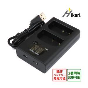 DMW-BLF19 Panasonic パナソニック 互換USB充電器 (デュアル) 純正バッテリー...