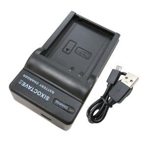 オリンパス 残量表示可能 BLN-1 OLYMPUS 完全互換バッテリーパック充電池とチャージャーUSB充電器BCN-1の2点セット OM-D E-M5/ E-P5/ OM-D E-M1 batteryginnkouhkr 05