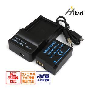 ●対応機種 Panasonic: LUMIX ルミックス DMC-GH2 / DMC-FZ200 /...