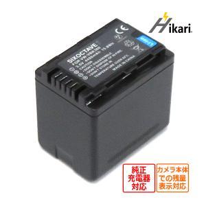 Panasonic パナソニック VW-VBK360-K / VW-VBK360 互換バッテリー 1...