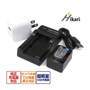 ★コンセント充電可能★ BP-709 / BP-718 Canon キャノン 互換バッテリー 1個と...