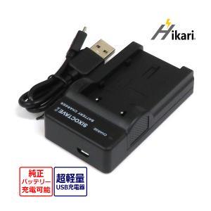 送料無料日本ビクターJVC AA-VF8 対応 互換USB充電器 BN-VF823 BN-VF815 BN-VF808 BN-VF908 等GZ-HM200 VU-V863KIT/GZ-X900 用 デジタルビデオカメラ|batteryginnkouhkr