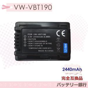 .Panasonic パナソニック  VW-VBT190/ VW-VBT190-K 互換バッテリーHC-WXF990M HC-WX995M HC-WX990M HC-WX970M HC-VX980M batteryginnkouhkr