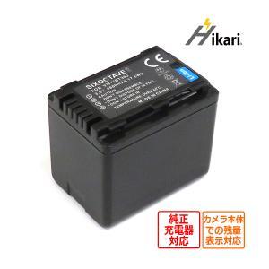 Panasonic パナソニック VW-VBT380-K / VW-VBT380 互換バッテリー 1...