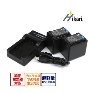 VW-VBT380-K / VW-VBT380 Panasonic パナソニック 互換バッテリー 2...