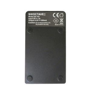Panasonic VW-VBT380/ VW-VBT380-K 互換バッテリー 2個&USBチャージャー VW-BC10-K の3点セット  HC-V620M/HC-V720M/HC-V750M/HC-WX1M/HC-WZX1M/HC-WXF1M 等|batteryginnkouhkr|04