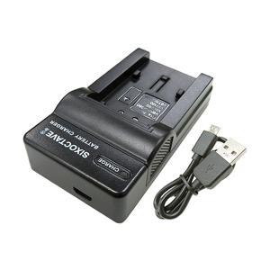 Panasonic VW-VBT380/ VW-VBT380-K 互換バッテリー 2個&USBチャージャー VW-BC10-K の3点セット  HC-V620M/HC-V720M/HC-V750M/HC-WX1M/HC-WZX1M/HC-WXF1M 等|batteryginnkouhkr|05