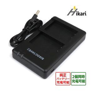 [あすつく対応] Canon キャノン LP-E17 互換デュアルUSB充電器 (バッテリー2個同時...