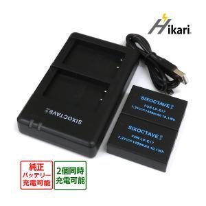 LP-E17 Canon キャノン 互換バッテリー 2個と 互換デュアルUSB充電器 の3点セット EOS Rebel T6i / Rebel T6s  イオス 対応 |batteryginnkouhkr
