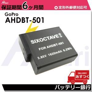 GoPro ゴープロ AHDBT-501 リチウムイオン 互換バッテリー 純正充電器で充電可能 残量表示可能 HERO5 カメラ用ファームウェア1.55 対応|batteryginnkouhkr
