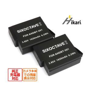 AHDBT-501 GoPro ゴープロ 2個セット リチウムイオン 互換バッテリー 純正充電器で充電可能 残量表示可能 HERO5 HERO7 ファームウェア1.55 対応|batteryginnkouhkr