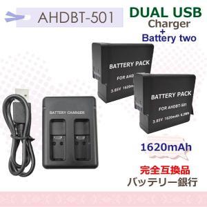 ゴープロ AHDBT-501 互換バッテリー2個 と 互換USB充電器デュアルチャネル バッテリーチャージャーHERO5 カメラ対応