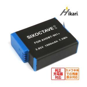 AHDBT-901 GoPro ゴープロ 互換バッテリー 1個 残量表示対応 純正充電器で充電可能 ...