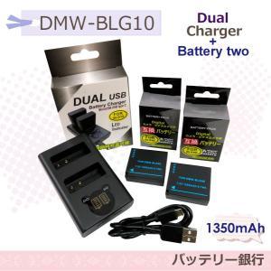 ★値引き中★DMW-BLG10/DMW-BLE9E互換交換電池2個と互換デュアルUSB充電器の3点セットDC-GX7MK3 / DC-GX7MK3L / DC-LX100M2 / DC-TX2/C-LUX、D-LUX、TYP 109 batteryginnkouhkr