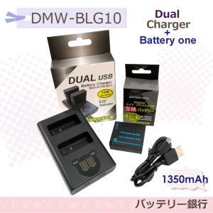 パナソニックDMW-BLG10/BLE9互換交換バッテリーと互換デュアルチャージャーDC-TZ90 / DC-TZ95/DMC-ZS100 / DMC-ZS110 / DMC-ZS60/ batteryginnkouhkr