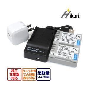 送料無料OLYMPUS BLM-1 互換バッテリー2個と互換USB充電器の3点セットE-1 E-3 ...