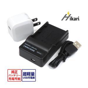 送料無料 オリンパス BLM-1 互換USB充電器 純正バッテリーも充電可能 E-1 / E-3 /...