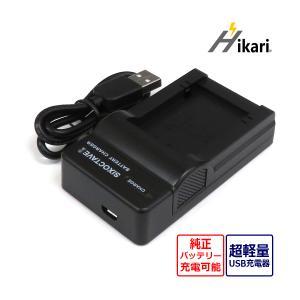 パナソニック DMW-BMB9/DMW-BTC4互換USBチャージャーDMC-FZ15/DMC-FZ100 /DMC-FZ70 /DMC-FZ48 純正充電池も充電可能。 batteryginnkouhkr