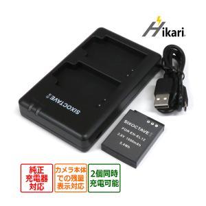 EN-EL12 Nikon ニコン 互換バッテリー 1個と 互換デュアルUSBチャージャー の2点セ...
