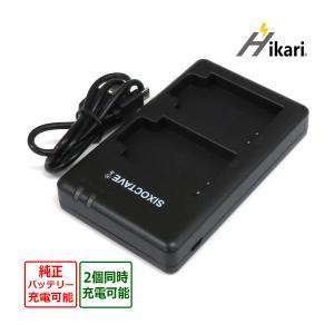 Nikon ニコン MH-65P / EN-EL12 互換デュアルUSB充電器 2個同時充電可能 C...