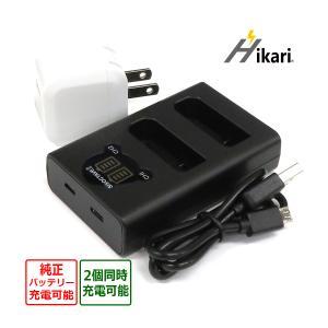 送料無料 EN-EL14  Nikon ニコン 互換デュアルUSB充電器 クールピクス対応 D560...