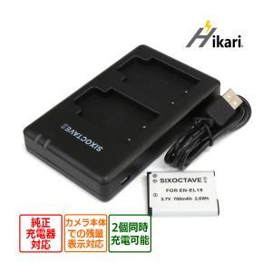 Nikon ニコン EN-EL19 / SONY ソニー NP-BJ1 対応バッテリーと急速互換デュアルUSB充電器 バッテリー チャージャーDSC-RX0 / Coolpix S32 S33 S100 S2500|batteryginnkouhkr